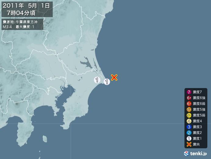 地震情報(2011年05月01日07時04分発生)