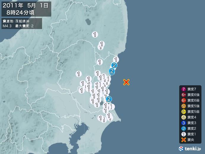 地震情報(2011年05月01日08時24分発生)