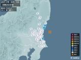 2011年05月01日08時24分頃発生した地震