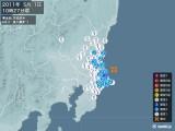 2011年05月01日10時27分頃発生した地震