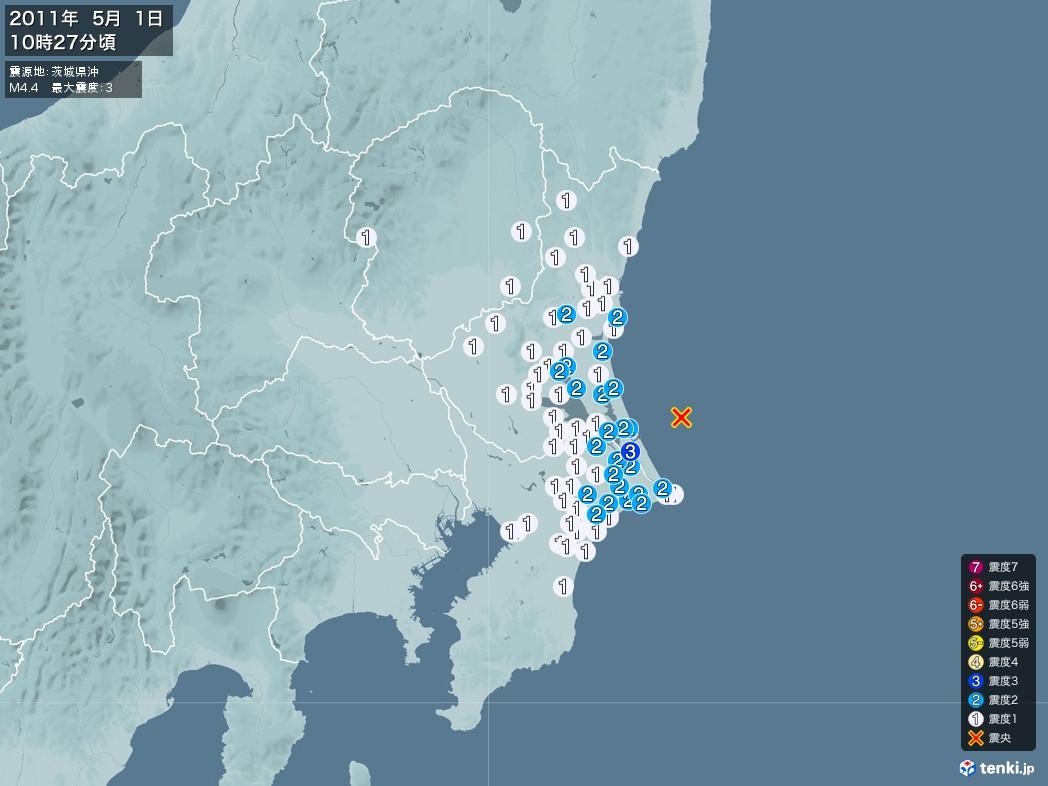 地震情報 2011年05月01日 10時27分頃発生 最大震度:3 震源地:茨城県沖(拡大画像)