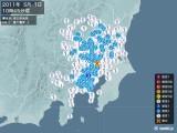 2011年05月01日10時45分頃発生した地震