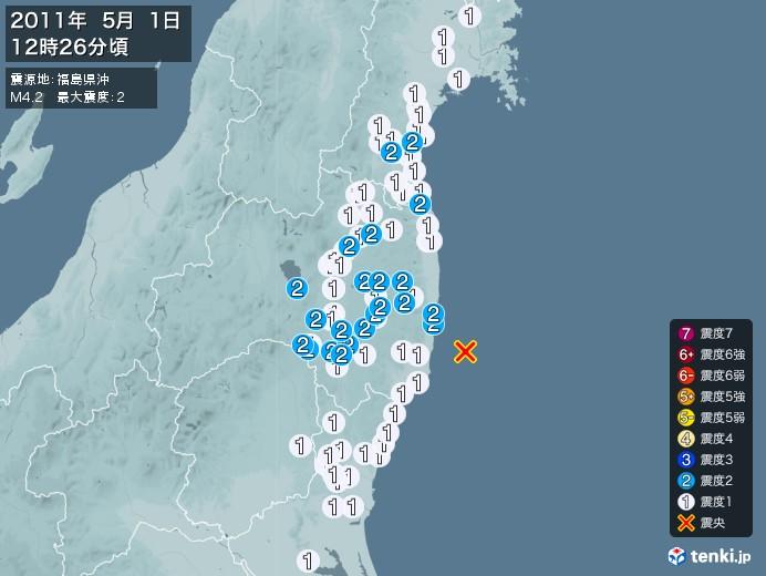 地震情報(2011年05月01日12時26分発生)