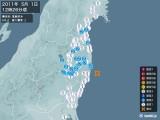 2011年05月01日12時26分頃発生した地震