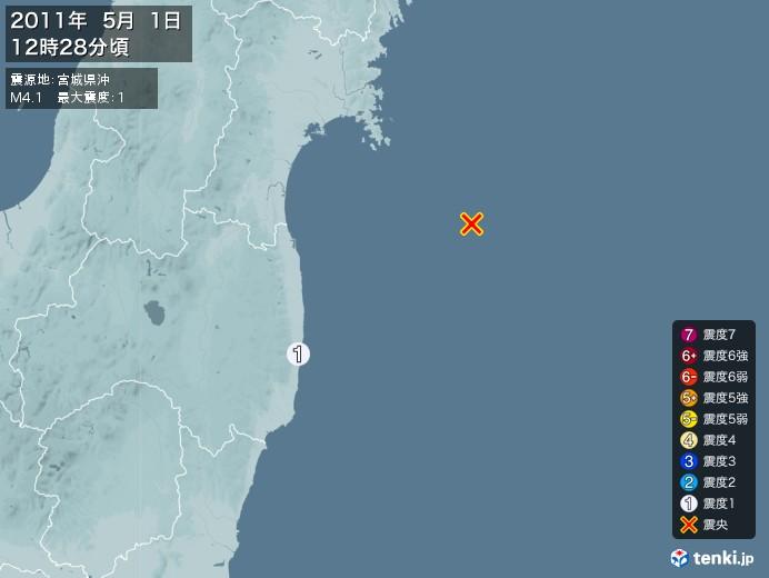 地震情報(2011年05月01日12時28分発生)