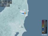2011年05月01日12時37分頃発生した地震