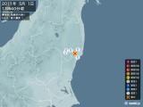 2011年05月01日13時40分頃発生した地震