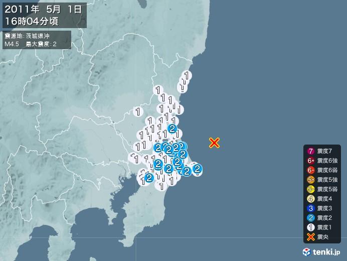 地震情報(2011年05月01日16時04分発生)
