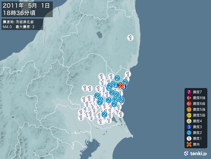 地震情報(2011年05月01日18時36分発生)