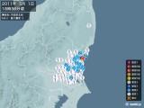 2011年05月01日18時36分頃発生した地震