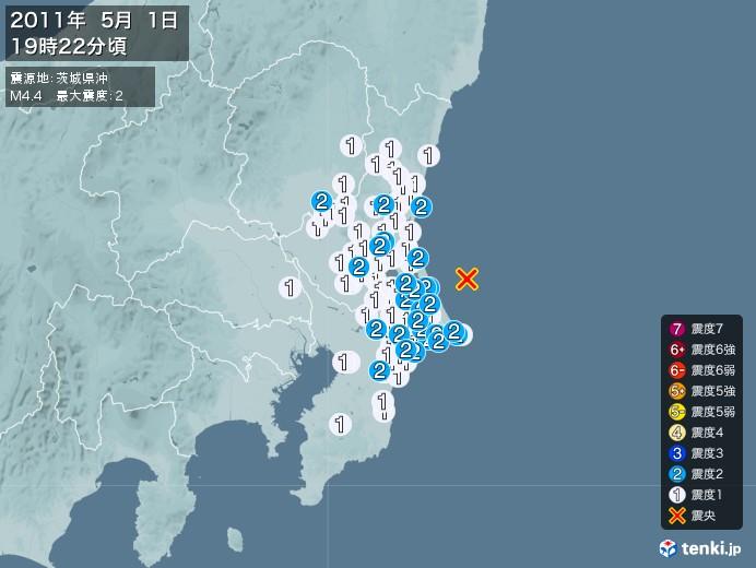 地震情報(2011年05月01日19時22分発生)