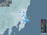 2011年05月01日19時22分頃発生した地震