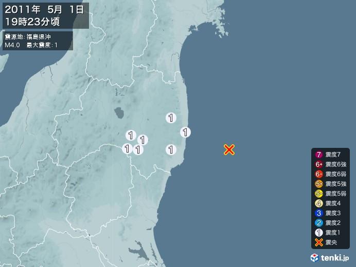 地震情報(2011年05月01日19時23分発生)