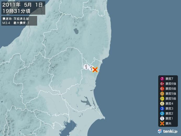 地震情報(2011年05月01日19時31分発生)