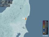 2011年05月01日19時31分頃発生した地震