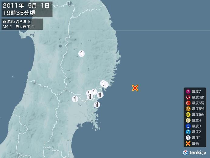 地震情報(2011年05月01日19時35分発生)