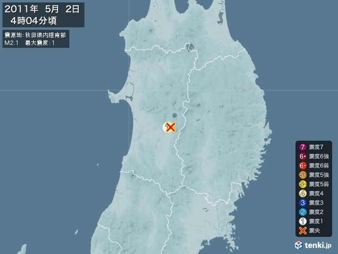 地震情報(2011年05月02日04時04分発生)