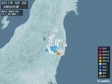 2011年05月02日04時59分頃発生した地震