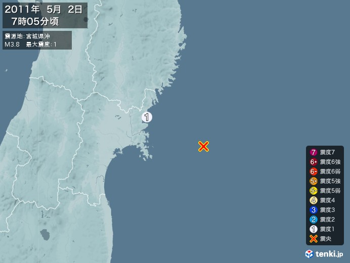 地震情報(2011年05月02日07時05分発生)