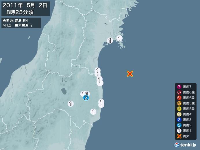 地震情報(2011年05月02日08時25分発生)
