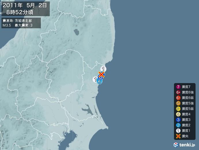 地震情報(2011年05月02日08時52分発生)