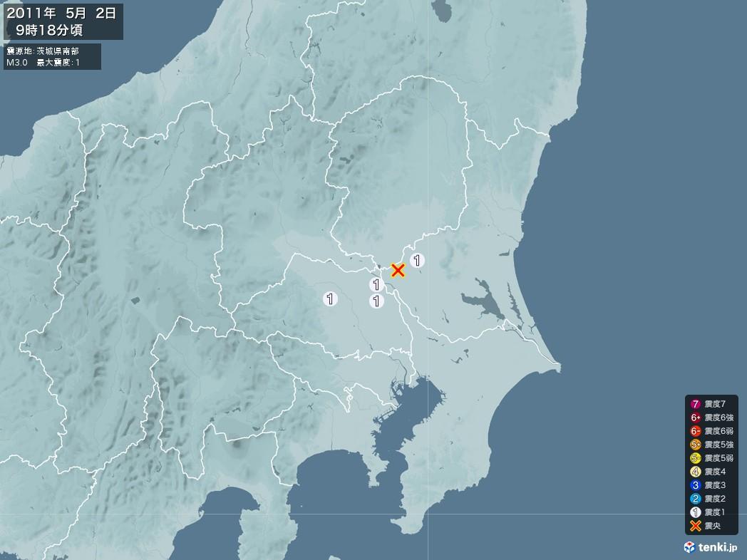 地震情報 2011年05月02日 09時18分頃発生 最大震度:1 震源地:茨城県南部(拡大画像)