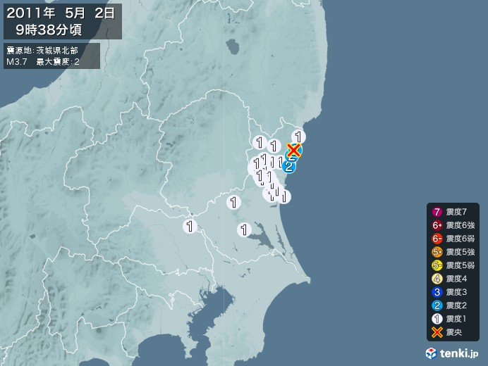 地震情報(2011年05月02日09時38分発生)