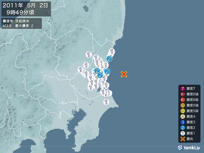 地震情報(2011年05月02日09時49分発生)
