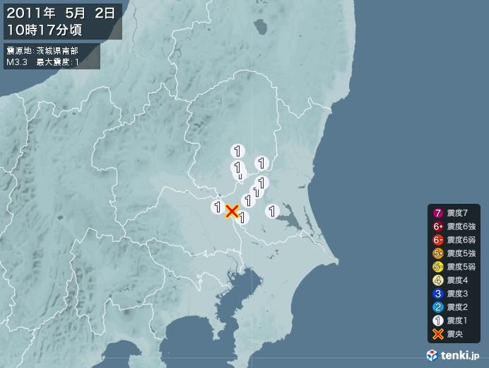 地震情報(2011年05月02日10時17分発生)