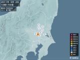 2011年05月02日10時17分頃発生した地震