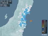 2011年05月02日11時09分頃発生した地震