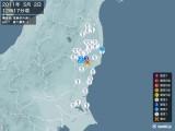 2011年05月02日12時17分頃発生した地震