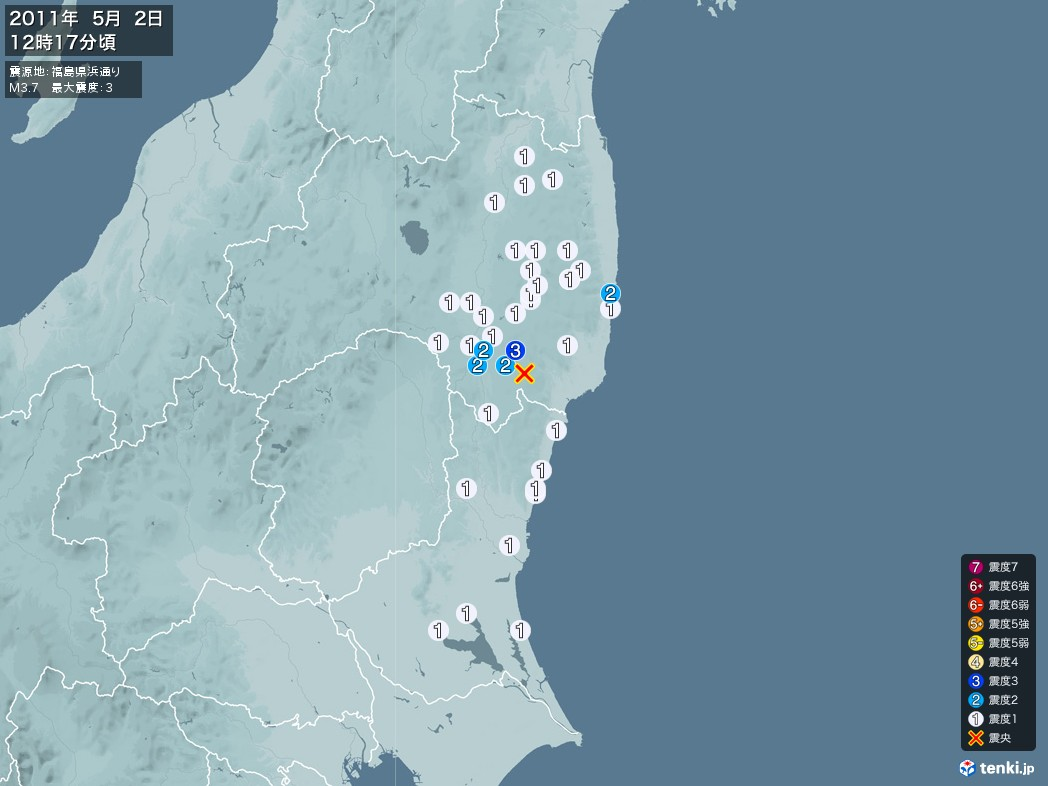 地震情報 2011年05月02日 12時17分頃発生 最大震度:3 震源地:福島県浜通り(拡大画像)
