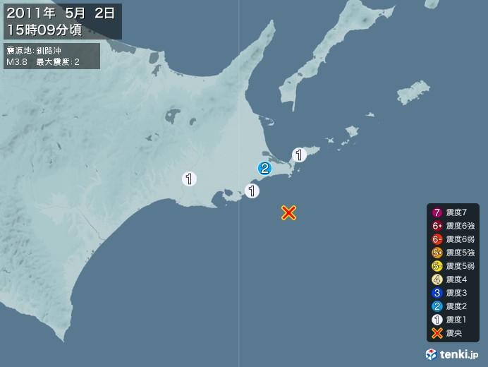 地震情報(2011年05月02日15時09分発生)