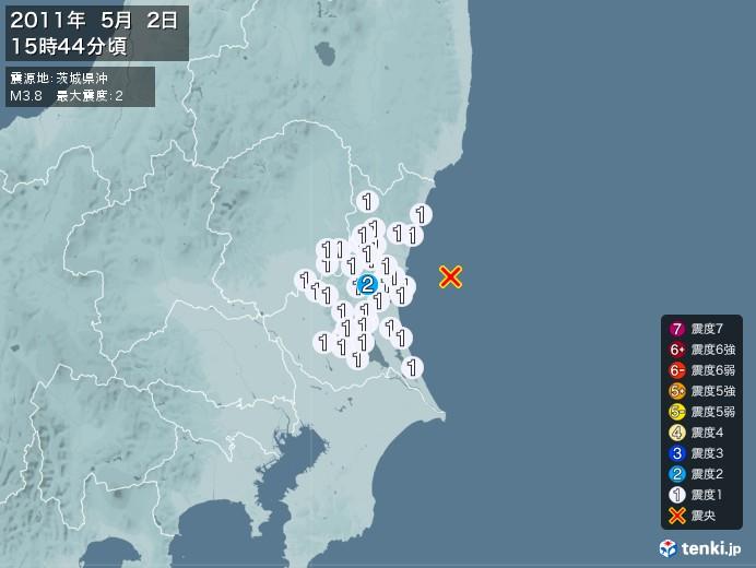 地震情報(2011年05月02日15時44分発生)