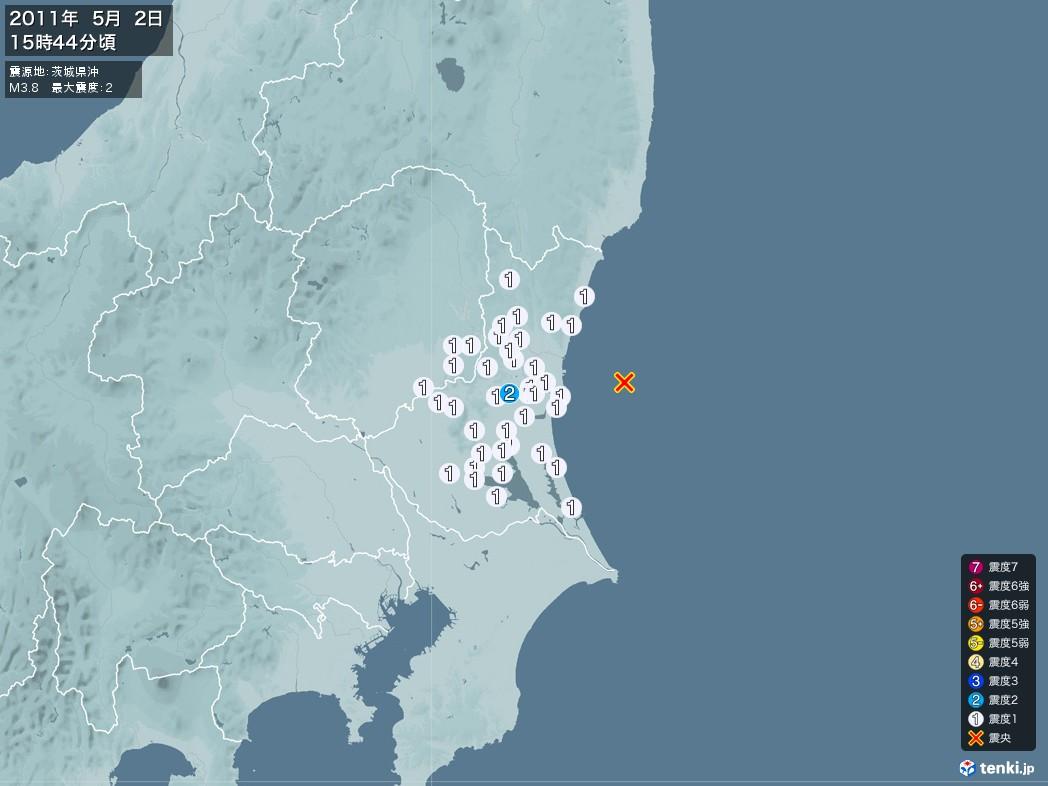 地震情報 2011年05月02日 15時44分頃発生 最大震度:2 震源地:茨城県沖(拡大画像)