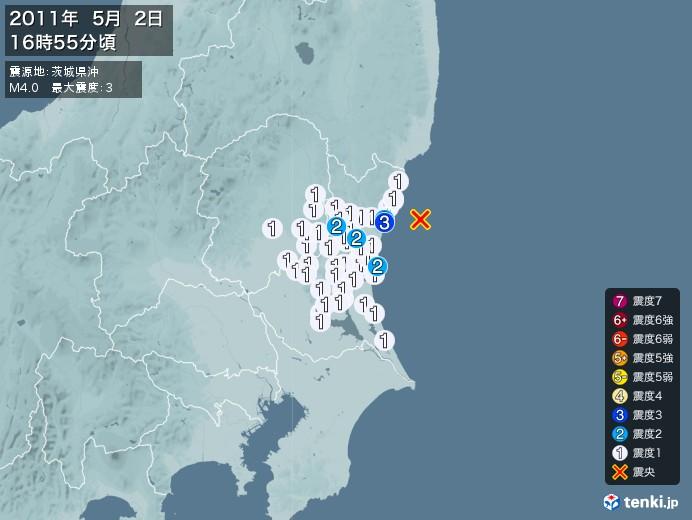 地震情報(2011年05月02日16時55分発生)