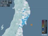 2011年05月02日21時36分頃発生した地震