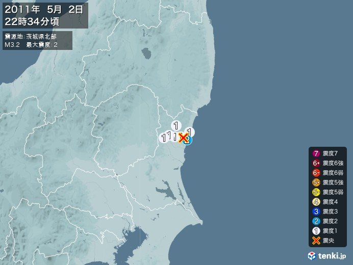 地震情報(2011年05月02日22時34分発生)