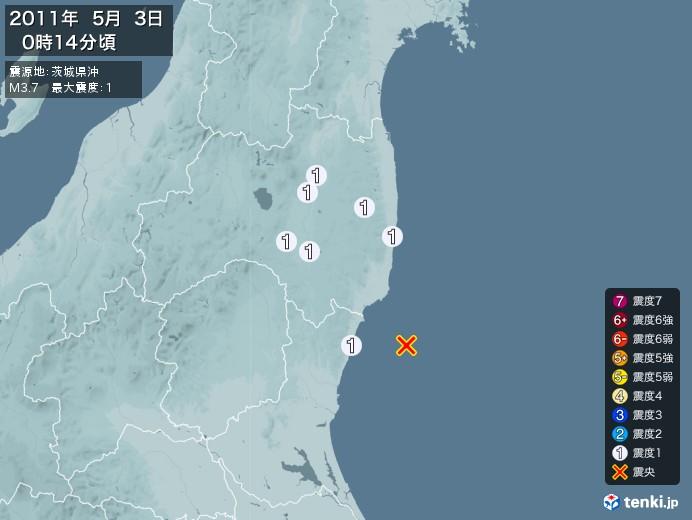地震情報(2011年05月03日00時14分発生)