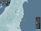 2011年05月03日00時14分頃発生した地震