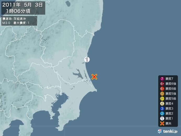 地震情報(2011年05月03日01時06分発生)