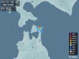 2011年05月03日05時15分頃発生した地震