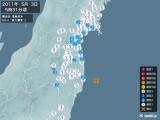 2011年05月03日05時31分頃発生した地震