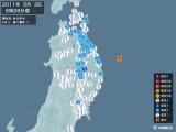 2011年05月03日06時26分頃発生した地震