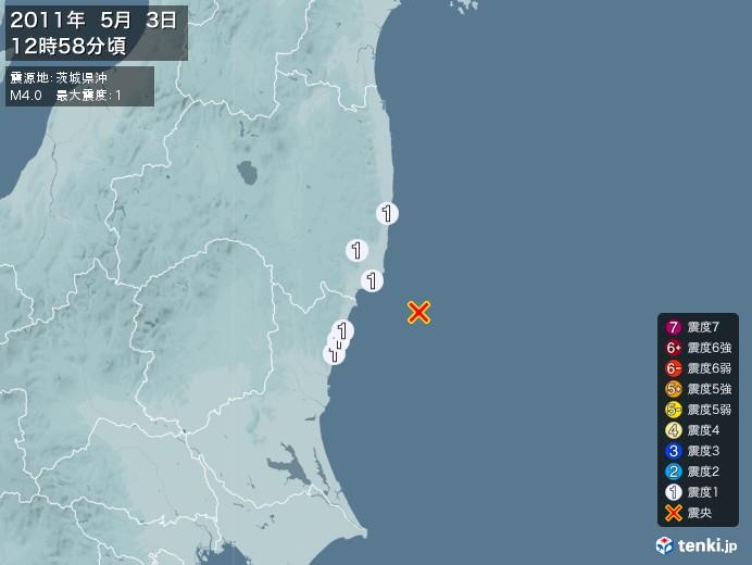 地震情報(2011年05月03日12時58分発生)