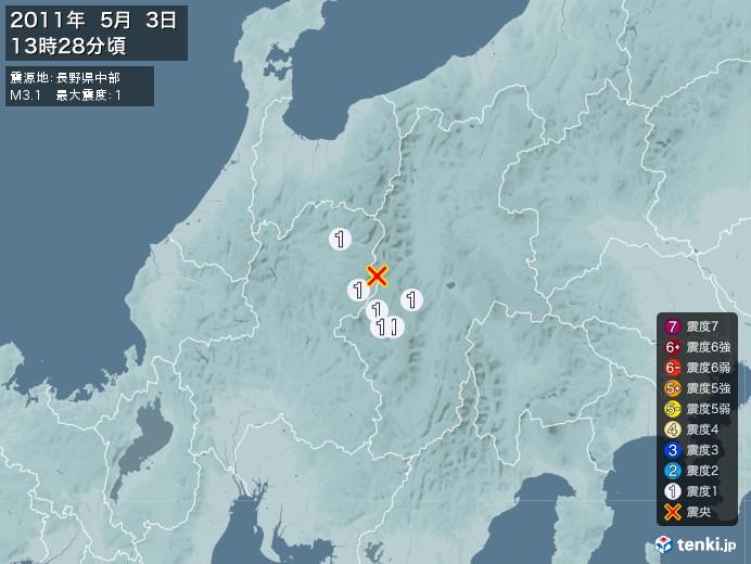 地震情報(2011年05月03日13時28分発生)