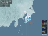 2011年05月03日14時26分頃発生した地震