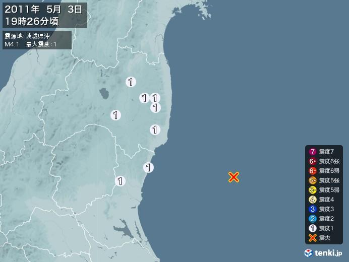 地震情報(2011年05月03日19時26分発生)
