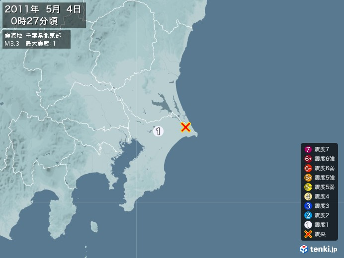 地震情報(2011年05月04日00時27分発生)